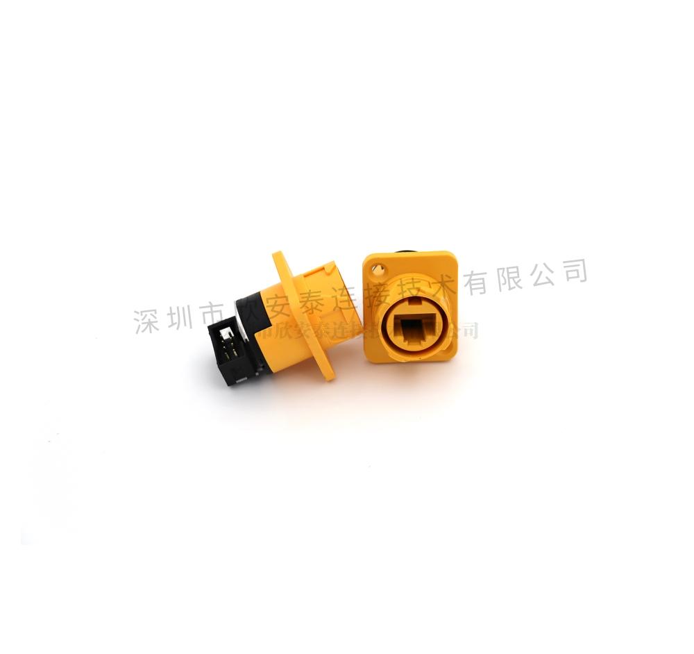 LED防水连接器