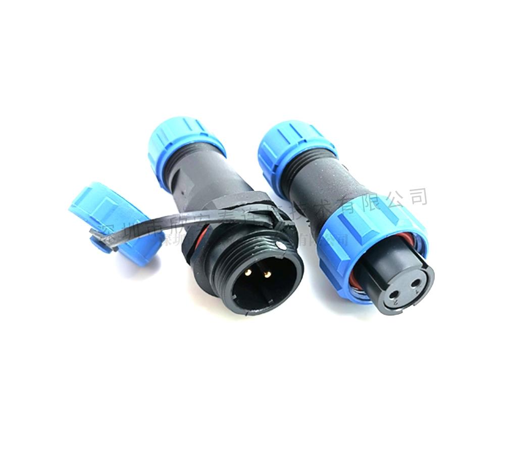 金属防水连接器