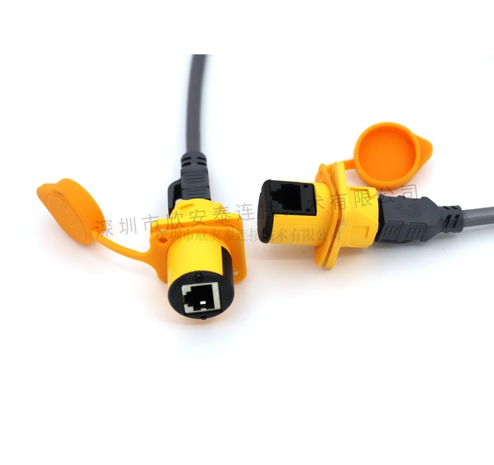 防水插头连接器
